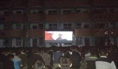 爱国热情在观看电影《战狼2》中点燃            ――郾城区李集中学组织观看爱国电影