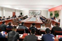 西华县召开县委常委(扩大)会暨稳定发展工作例会