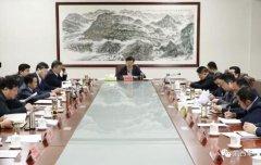 西华县召开县委常委会研究周口・奥特莱斯文旅小镇项目