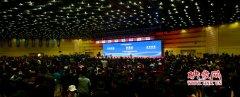 第十二届中国(河南)国际投资贸易洽谈会开幕