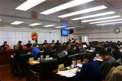 郾城区四届人大常委会召开第八次会议