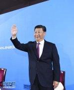 第十三届全国运动会在天津隆重开幕