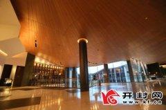 砥砺奋进的5年・阅读开封新地标:建业铂尔曼酒店 让游客倾听开封文化强音