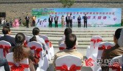 禹王台区第30个爱国卫生月暨健康宣传月活动启动