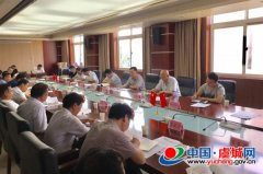 虞城县召开环境污染防治周调度会