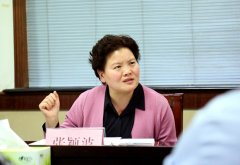 县政府学习贯彻全市金融工作会议精神