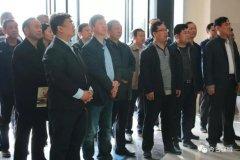 许昌市第二十五期县级干部培训班学员莅襄观摩考察工作