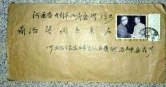 山西集邮爱好者远赴河南 给老人送迟到了41年的信