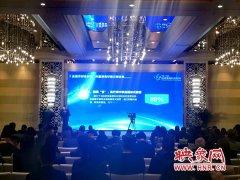 河南三大自贸试验区新入驻企业已超3万家 注册资本3828亿元