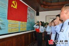 鼓楼区人民法院组织开展党员过集体政治生日活动