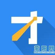 郑州市人力资源服务机构引进人才奖励实施办法(暂行)