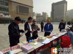国家安全人人有责 惠济区刘寨街道开展全民国家安全教育日宣传活动