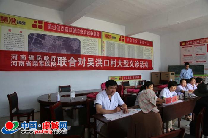 省民政厅组织专家到吴洪口村义诊