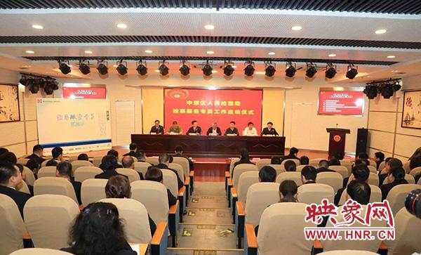 郑州市中原区人民检察院检察服务专员工作启动仪式现场