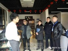 邓襄镇对散煤燃烧情况进行突击检查