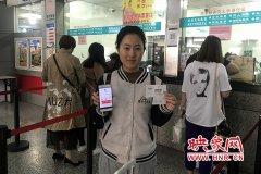 扫码就能买车票! 郑州各汽车站窗口购票实现扫码支付