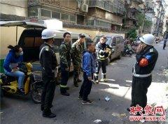 郑州一居民家中天然气泄漏 全楼断电居民被紧急疏散