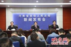 河南法院2017年新收知识产权案件6467件 审结率达98%