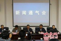 郑州市2018年第一季度环境质量成绩发布:2、3月份退出74个重点城市后十位