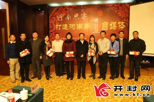 年会现场为河南思客签约作家、作者颁奖。本版图片均由河南思客总编辑杨海燕提供