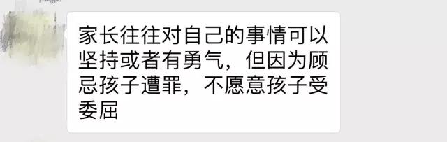 广州水荫路小学家长:老师我的孩子为什么下课都不能上厕所?