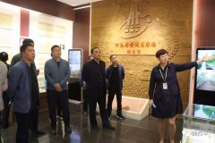 西华县人大机关党支部组织机关全体党员到泛区场史馆开展爱国主义教育学习活动