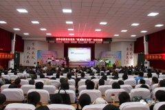 西华县教育系统举办脱贫攻坚知识竞赛活动