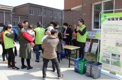 """垃圾分分类 社区分外美 惠济区""""绿城妈妈""""志愿者开展环保宣传活动"""