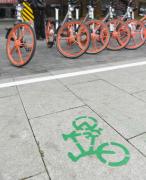 成都共享单车地铁口30米内不能停?交警回应