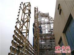 郑州全城排查违章户外广告 金水区已拆除楼顶广告1345块