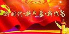 """曾昭宝到睢县董店乡帝东村开展""""三・五""""基层工作日活动"""