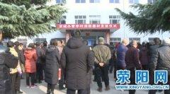 京城办曹李村举行消防器材发放仪式