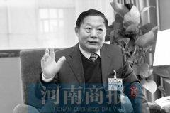 郑新如何深度融合?新乡市市长:未来10座黄河桥连接郑新两地
