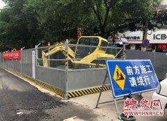 郑州东明路大修工程8月将转场施工 全线采用新式围挡消除视线盲区