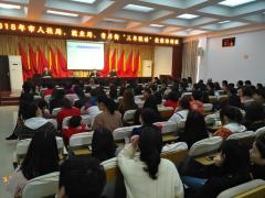 """新密市2018人社局、就业局、青屏街""""三单联动""""技能培训班开班"""