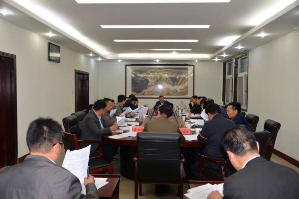 县长马同和主持召开县政府第二十六次常务会议