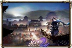 《龙武2》新上班族版官网上线 2月10日搞个大新闻