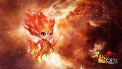 《寻龙战纪》也励志 见证火魔神的成长!