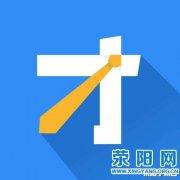 【智汇郑州 智汇荥阳】郑州市制造业创新中心建设实施办法(暂行)