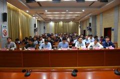 我市组织收听收看国务院第一次廉政工作会议