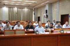 我市收听收看全省促进工业投资工作电视电话会议