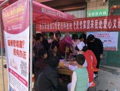 周口博爱妇科医院党员专家爱心义诊队来到西华县清河驿村