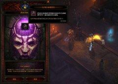 《暗黑3》开发者谈:大秘境的改变和对赌图的看法