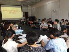 二七区图书馆参加第六次公共图书馆评估工作交流会