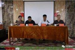 襄城县举行重大动物疫情应急培训暨演练活动