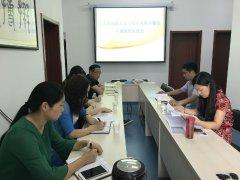 二七区残联召开党员干部作风集中整治专题组织生活会