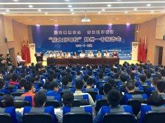 """""""院士回母校""""河南首场活动在郑州一中举行"""