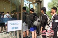 考高分并不难 2018郑州中招体育考试正进行