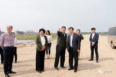 原中国民航局局长杨元元到西华县考察