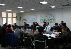 区委书记周新民参加城关镇代表团讨论